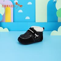 【1件2折后:44.6元】红蜻蜓童鞋女童棉鞋冬季保暖小童潮流小女孩加绒学步鞋