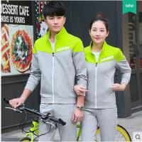 户外运动套装 开衫情侣休闲运动套装 男女运动装跑步服运动服