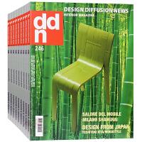 意大利文与英文对照 ddn 杂志 订阅2020年 E16 商业 办公 公共 家居空间 家具产品 设计杂志