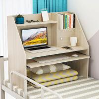 【1件3折 领券】床上书桌笔记本电脑桌大学生宿舍上铺下铺寝室简约小桌子懒人书桌