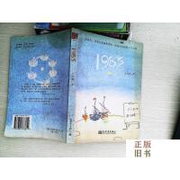 【二手旧书9成新】1983
