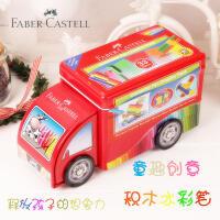 辉柏嘉汽车33色可拼砌智力积木水彩笔可水洗彩色笔可写可拼玩具水彩笔