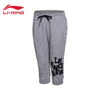 李宁七分卫裤女士训练系列针织短装夏季运动裤AKQM052