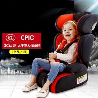 文博仕 汽车儿童安全座椅3C认证  9个月-12岁五点式儿童安全座椅