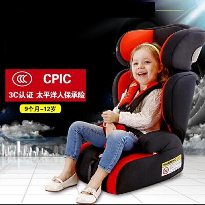文博仕 汽车儿童安全座椅3C认证  9个月-12岁五点式儿童安全座椅五点式儿童安全座椅9个月-12岁