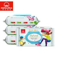 棉花秘密 天然湿巾婴儿手口湿巾棉柔湿巾纸宝宝湿纸巾带盖加厚4包