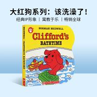 """大红狗克利弗系列 Clifford's Bathtime大红狗,该洗澡了!英文原版绘本 畅销美国五十年,入选""""美国教育协"""