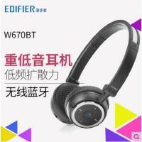 【支持礼品卡】Edifier/漫步者 W670BT 无线耳机头戴式蓝牙耳麦电脑电视手机用