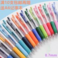 日本ZEBRA斑马JJ15按动中性水笔JJB15彩色中性笔�ㄠ�笔手帐笔签字笔0.7mm