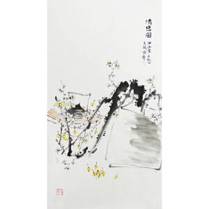中国抽象表现主义绘画大师 老铁 《清品图》 50*100cm