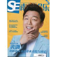 南都娱乐周刊2019年10期 期刊杂志