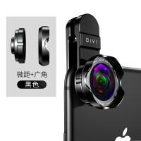 手机镜头广角摄像头外置高清通用单反微距鱼眼三合一iPhonex苹果神器7p长焦拍照套装6plus8p