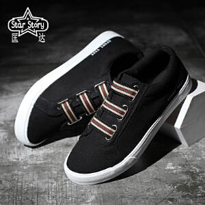 匡达男鞋新款男士帆布鞋男鞋休闲鞋男韩版学生布鞋运动板鞋低帮潮鞋子