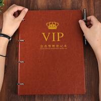 理发美甲店顾客VIP会员登记表登记簿 美容院客户消费资料档案记录本简约