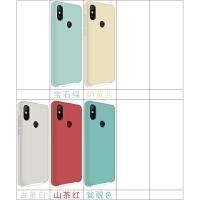 小米8手机壳se保护套探索版液态硅胶Note6pro全包红米note7青春6x 小米8 请留言好颜色名称