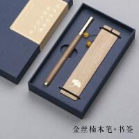 质签字笔金属黄铜中性笔商务男士女士宝珠笔定制刻字礼品