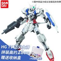 万代 敢达拼装模型 HG 00 TV 05 1/100 GNY-001 正义女神高达