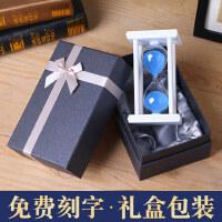 时间沙漏计时器送男女生朋友生日礼物实用创意摆件DIY定制礼盒装