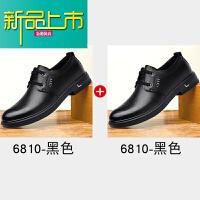 新品上市休闲皮鞋男士真皮男鞋春季潮鞋19新款英伦韩版百搭增高鞋子