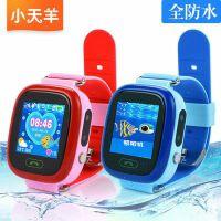 小天羊 防水版儿童电话手表 智能手表定位手表手机 自由拨号 拍照 照明定位手表手机儿童电话手表 儿童智能手表 拍照触摸