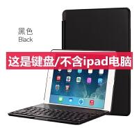 新款ipad�{牙�I�P2018版ipad air2保�o套pro10.5平板�ぷ�9.7英寸外套wlan超