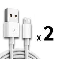安卓数据线 快充加长高速充电器线 华为荣耀vivo小米oppo手机通用 【白线】快充版 (买1送1,发2条)