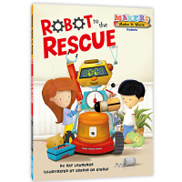 STEAM小小实践家:机器人饲养员Makers Make It Work: Robot to the Rescue