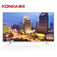 康佳(KONKA)LED65X81S 65英寸 真彩高色域 多屏互动 安卓智能4K电视