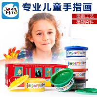 美乐儿童手指画颜料6色校车款安全无毒可洗宝宝绘画工具JM01030