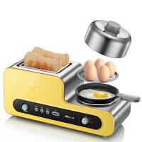 小熊(Bear)多士炉 全自动家用烤面包机 不锈钢吐司机早餐机烤面片2片 DSL-A02V1