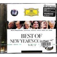 POLO CM2B-10291-2维也纳新年音乐会集萃VOL.2(2CD)