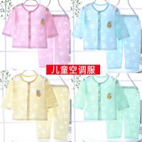 宝宝空调服套装莫代尔九分袖婴儿睡衣防蚊儿童家居服