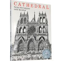 Cathedral 大卫麦考利 David Macaulay 大教堂 古建筑系列绘本图画书 1974年凯迪克银奖
