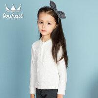 【3件3折 到手价:65.7元】水孩儿(SOUHAIT)秋季新款女童拼蕾丝T恤ATCQK404