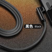 oppo通用数据线加长2米双弯头R9SK充电器R11sPlus快充A77手机A73 黑色 安卓
