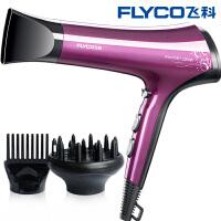 飞科(FLYCO)电吹风 FH6273 负离子功能 2200W功率 恒温护发 过热保护