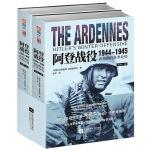 阿登战役1944―1945 : 希特勒的冬季攻势(全2册)