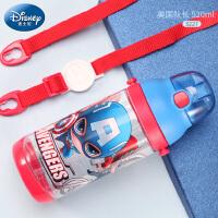 迪士尼儿童水杯吸管杯防摔幼儿园小学生学饮可爱卡通夏季便携水壶