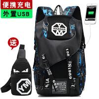韩版男士双肩包时尚潮流大容量帆布旅行背包男书包中学生休闲旅游