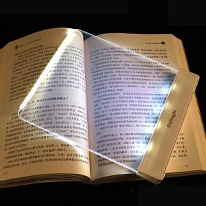 台灯 充电led平板读书灯阅读灯夜读灯看书板神器护眼灯小台灯学生可充电满额减限时抢礼品卡创意