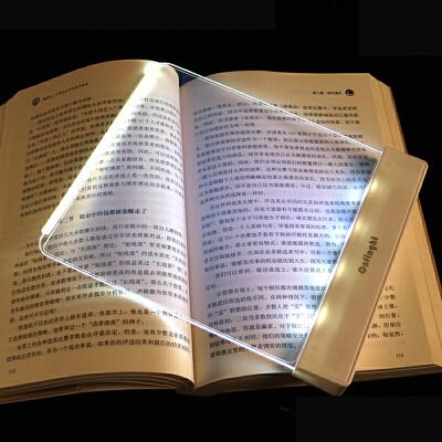 【爆款直降】御目 台灯 充电led平板读书灯阅读灯夜读灯看书板神器护眼灯小台灯学生可充电满额减限时抢礼品卡创意灯具单品包邮 店铺支持礼品卡支付,偏远及部分地区不发货哦!