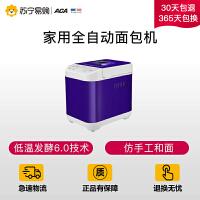 【苏宁易购】北美电器ACA家用全自动面包机智能烘焙和面酸奶AB-2CN18