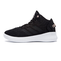 Adidas阿迪达斯女鞋 NEO运动低帮透气耐磨休闲鞋板鞋 BC0011