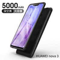 华为nova3e背夹充电宝nova3背夹式电池超薄大容量nova2s移动手机壳充电宝充电宝便捷nov 华为nova 3