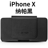 iphoneXR真皮手机腰包苹果XS Max简约手机套手机包简约皮套