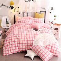 20191109051806009水洗棉四件套简约风格四季款三件套床上用品