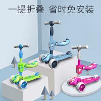 滑板车儿童可坐可骑滑三合一1-3-6岁2宝宝小孩踏板单脚滑滑溜溜车