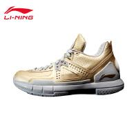 李宁篮球鞋男鞋篮球系列韦德之道5全明星减震回弹战靴春季运动鞋ABAM057