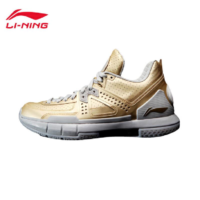 李宁篮球鞋男鞋篮球系列韦德之道5全明星减震回弹战靴春季运动鞋ABAM057 专柜新款 减震回弹耐磨