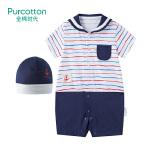 全棉时代 婴儿针织海军领短袖连体衣+帽子2件装